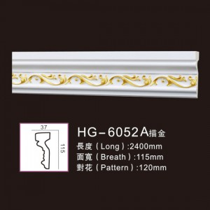 Effect Of Line Plate-HG-6052A outline in gold