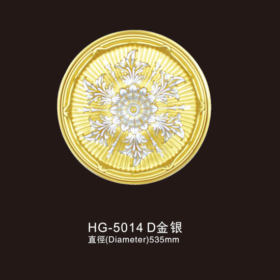 High definition PU Cornice Ceilling Moulding - Ceiling Mouldings-HG-5014D Gold silver – HUAGE DECORATIVE