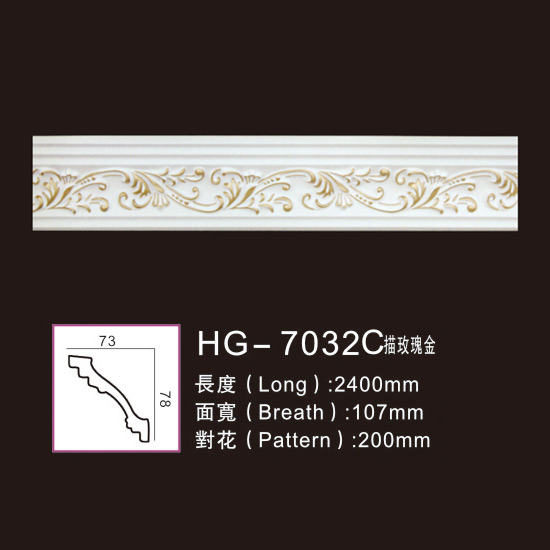 Factory wholesale Pretty Mouling - Effect Of Line Plate-HG-7032C outline in rose gold – HUAGE DECORATIVE