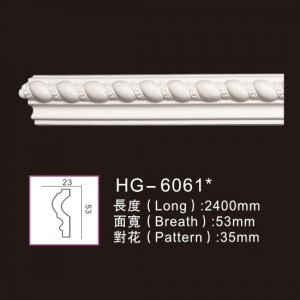 OEM/ODM China Decorative Fireplace Surround - Carving Chair Rails1-HG-6061 – HUAGE DECORATIVE