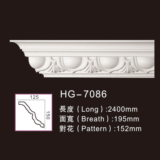 Factory made hot-sale Waterproof Crown Moulding - Carving Cornice Mouldings-HG7086 – HUAGE DECORATIVE