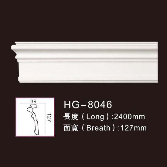 China Cheap price Custom Logo Sport Medal Medallion - Plain Mouldings-HG-8046 – HUAGE DECORATIVE