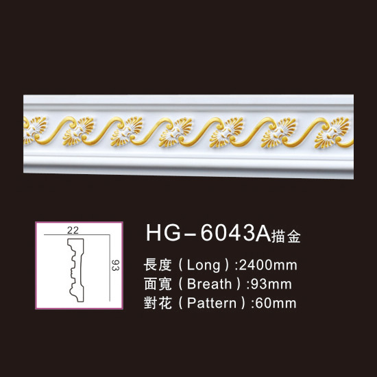 China Supplier Polyurethane Architectural Crown Moulding -