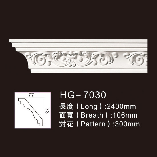 Wholesale Discount Pu Carved Crown Cornice Moulding -