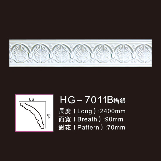 2019 New Style Decorative Polyurethane Moulding - Effect Of Line Plate-HG-7011B outline in silver – HUAGE DECORATIVE