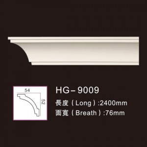 China Manufacturer for Square Marble Columns - Plain Cornices Mouldings-HG-9009 – HUAGE DECORATIVE