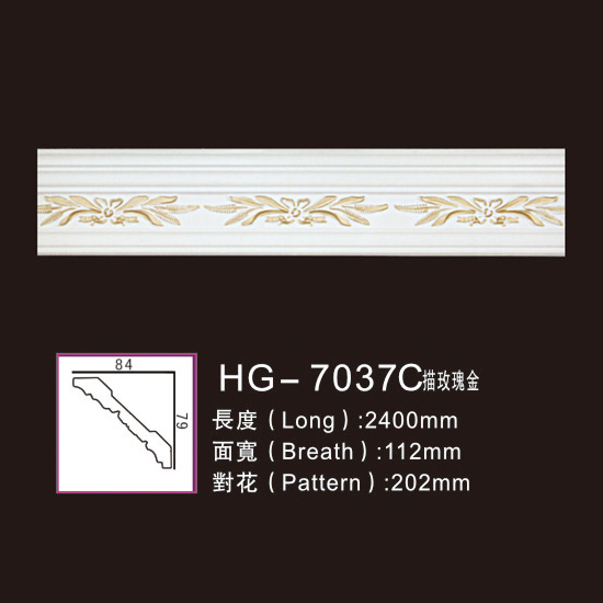 Reasonable price Crown Moulding Decorative - Effect Of Line Plate-HG-7037C outline in rose gold – HUAGE DECORATIVE Featured Image