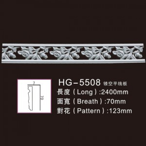 China OEM Crown Cornice Moulding - Center Hollow Mouldings-HG-5508 – HUAGE DECORATIVE