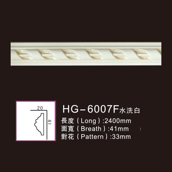 Hot sale Polyurethane Crown Mouldings - Effect Of Line Plate-HG-6007F water white – HUAGE DECORATIVE