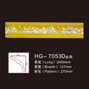 China New Product Round Stone Columns - Effect Of Line Plate-HG-7053D gold silver – HUAGE DECORATIVE