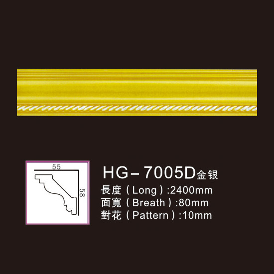 Wholesale Dealers of Crown Moulding Ceiling - Effect Of Line Plate-HG-7005D gold silver – HUAGE DECORATIVE