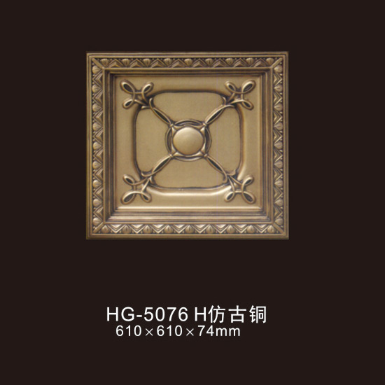 OEM/ODM Supplier Flaming Polyurethane Trim Moulding -
