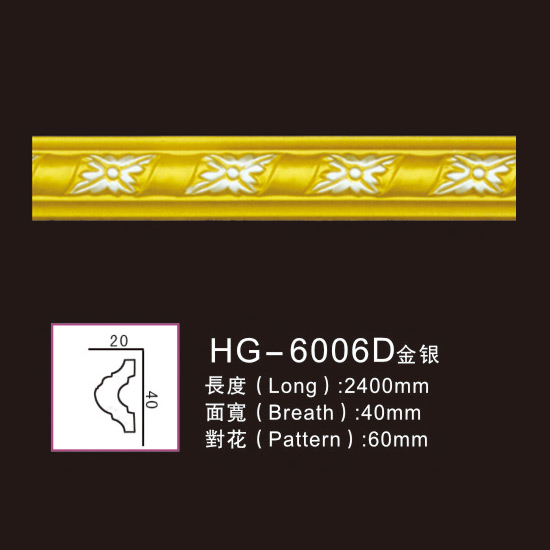 Fixed Competitive Price Carving Stone Column - Effect Of Line Plate-HG-6006D gold silver – HUAGE DECORATIVE