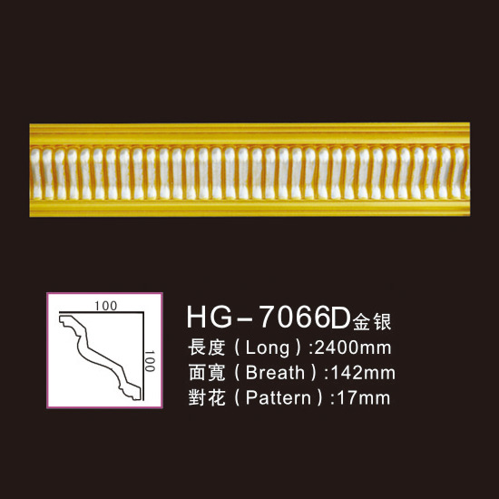 Rapid Delivery for Decorative Stone Columns - Effect Of Line Plate-HG-7066D gold silver – HUAGE DECORATIVE