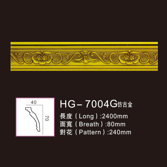 2019 New Style Flat Crown Moulding - Effect Of Line Plate1-HG-7004G Antique Gold – HUAGE DECORATIVE