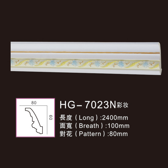 2019 New Style Flat Crown Moulding - Effect Of Line Plate1-HG-7023N Make-up – HUAGE DECORATIVE