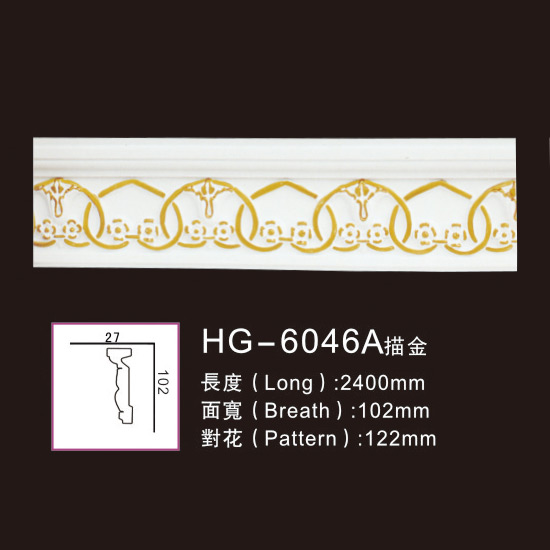 2019 Latest Design Anti-Flaming Polyurethane Trim Moulding – Effect Of Line Plate-HG-6046A outline in gold – HUAGE DECORATIVE