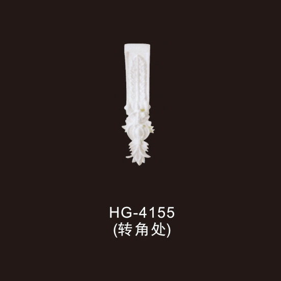 Factory supplied Cornice Crown Moulding - Beautiful Lamp Plate-HG-4155 – HUAGE DECORATIVE