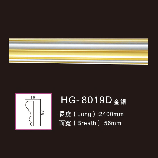 Free sample for Crown Moulding Corners - Effect Of Line Plate-HG-8019D gold silver – HUAGE DECORATIVE