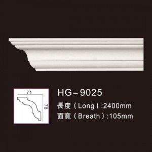 Plain Kroonlyste Mouldings-HG-9025