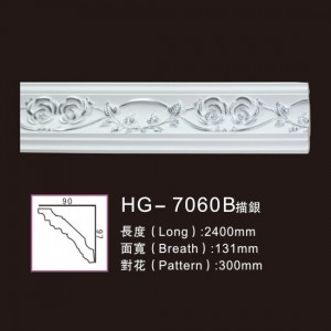 Effect Of Line Plate-HG-7060B outline in silver