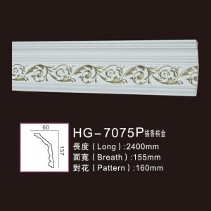 OEM/ODM China Pu Roman Columns - Effect Of Line Plate1-HG-7075P Description of Champagne Gold – HUAGE DECORATIVE