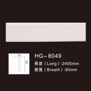 Plain Mouldings-HG-8049