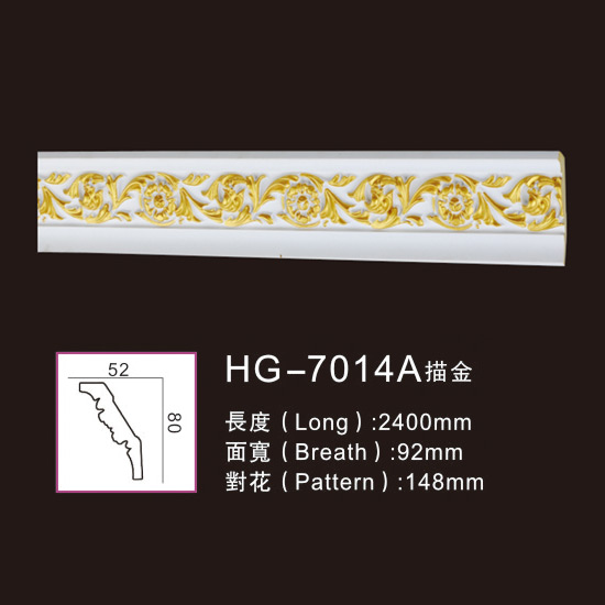 Factory made hot-sale Interior Polyurethane Moulding -