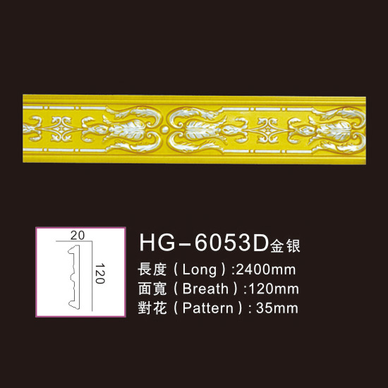 2019 wholesale price Crown Moldings - Effect Of Line Plate-HG-6053D gold silver – HUAGE DECORATIVE