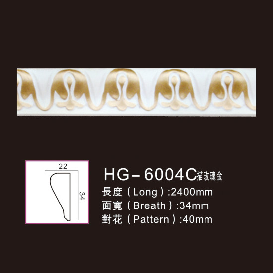 8 Year Exporter Indoor Electric Fireplace - Effect Of Line Plate-HG-6004C outline in rose gold – HUAGE DECORATIVE