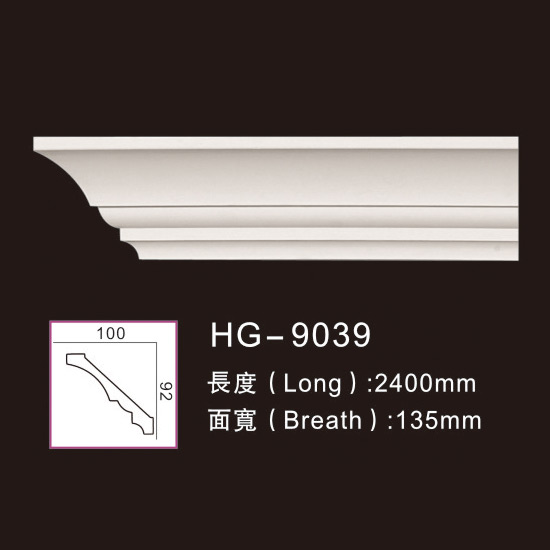 8 Year Exporter High Quality Polyurethane Foam Mould - Plain Cornices Mouldings-HG-9039 – HUAGE DECORATIVE