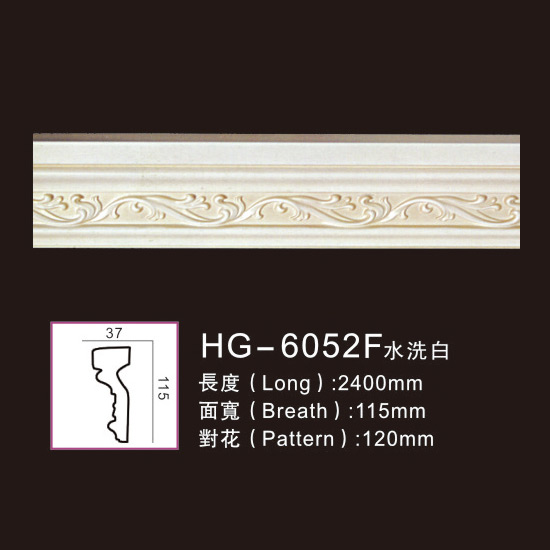 Leading Manufacturer for Polyurethane Plain Cornice Moulding - Effect Of Line Plate1-HG-6052F Water Whitening – HUAGE DECORATIVE
