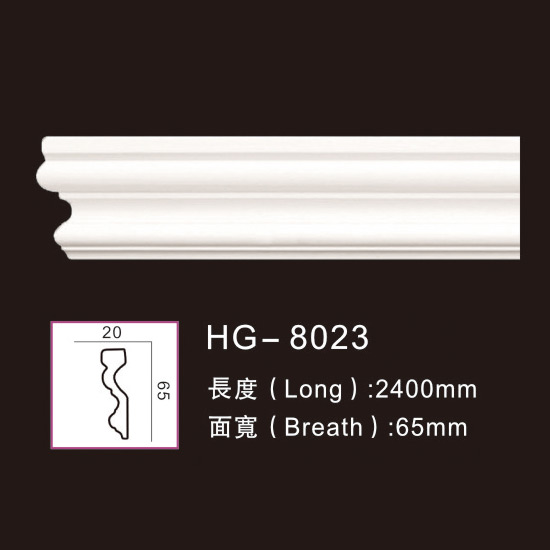 Professional China Mouldings - Plain Mouldings-HG-8023 – HUAGE DECORATIVE