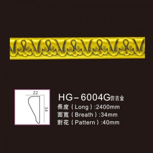 Effect Of Line Plate1-HG-6004G Antique Gold