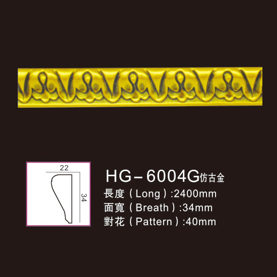 High reputation Polyurethane Fireplaces - Effect Of Line Plate1-HG-6004G Antique Gold – HUAGE DECORATIVE