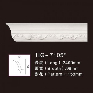 High Quality Carrara Marble Fireplace - Carving Cornice Mouldings-HG7105 – HUAGE DECORATIVE