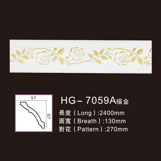Factory Cheap Hot Crown Moulding Polyurethan Ceiling - Effect Of Line Plate-HG-7059A outline in gold – HUAGE DECORATIVE