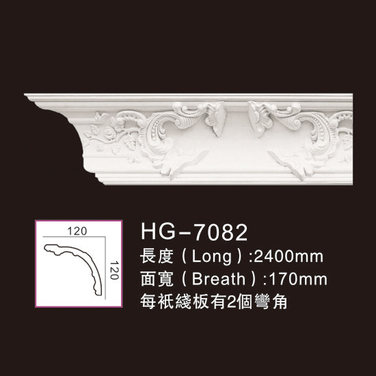 Ordinary Discount Cornice Moulding Eps Polyurethane Making -
