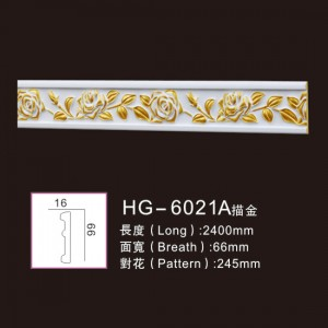Factory wholesale Wall Fireplace Surround - PU-HG-6021A outline in gold – HUAGE DECORATIVE