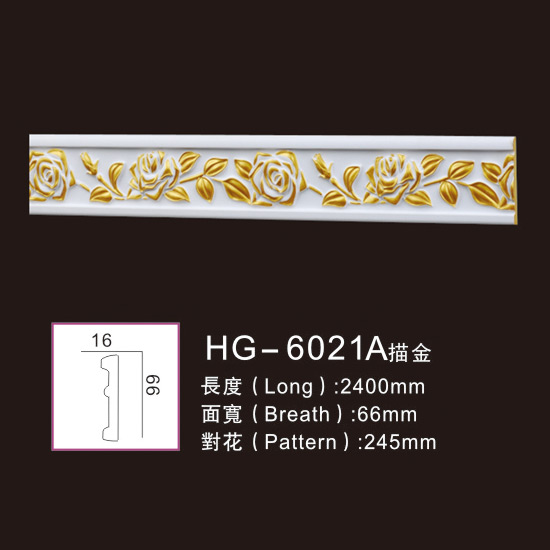 100% Original Factory Ps Artistic Ceiling Medallion -