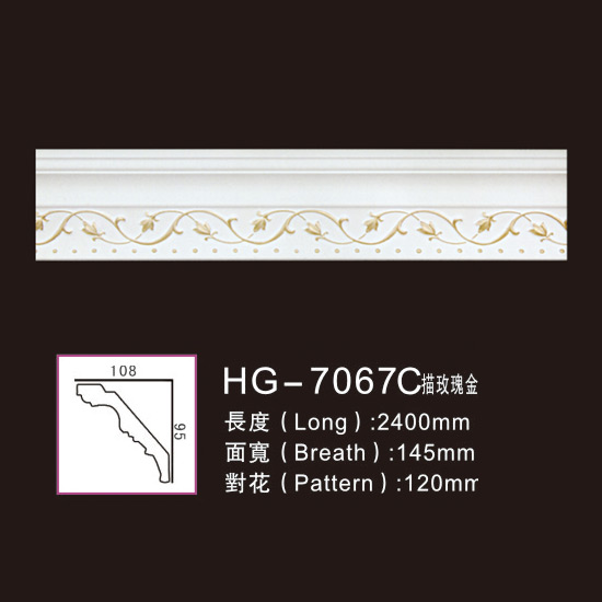 Fast delivery Eps Ceilling - Effect Of Line Plate-HG-7067C outline in rose gold – HUAGE DECORATIVE