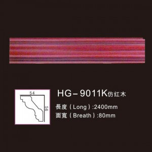 Effect Of Line Plate1-HG-9011K Imitated Mahogany