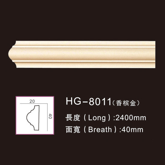 Best Price for Pu Decorative Fireplace - PU-HG-8011 champagne gold – HUAGE DECORATIVE
