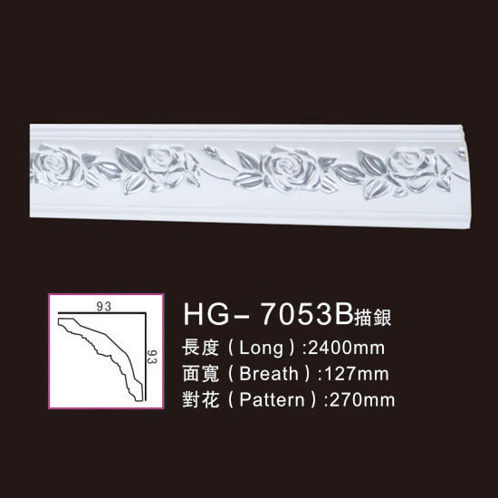 OEM Manufacturer Ceiling Crown Moulding - Effect Of Line Plate-HG-7053B outline in silver – HUAGE DECORATIVE