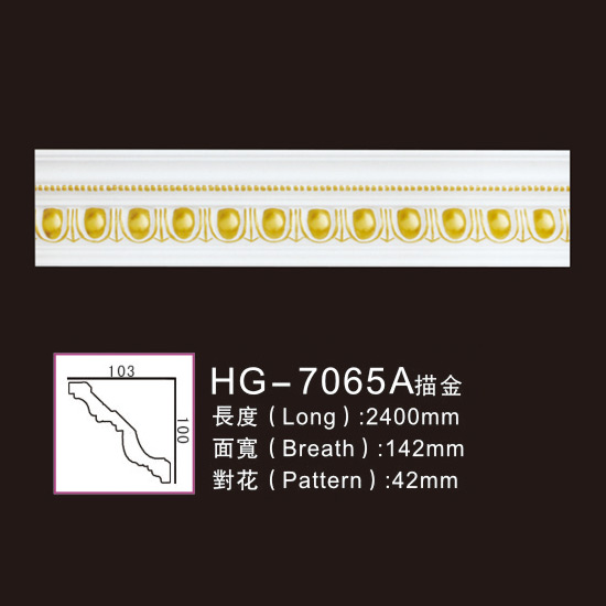 2019 New Style Flat Crown Moulding - Effect Of Line Plate-HG-7065A outline in gold – HUAGE DECORATIVE