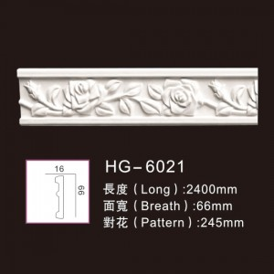 Leading Manufacturer for Roman Pillars Column - Carving Chair Rails1-HG-6021 – HUAGE DECORATIVE