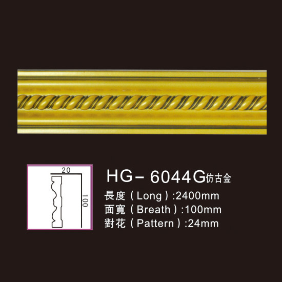 High Quality for Polystyrene Moulding - Effect Of Line Plate1-HG-6044G Antique Gold – HUAGE DECORATIVE