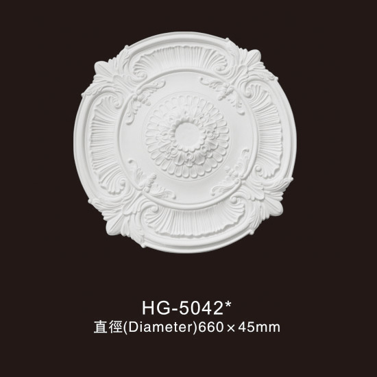 Leading Manufacturer for Ceiling Medallions For Home - Ceiling Mouldings-HG-5042 – HUAGE DECORATIVE