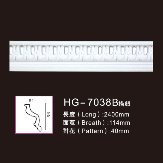 Factory For Plaster Crown Moulding - Effect Of Line Plate-HG-7038B outline in silver – HUAGE DECORATIVE