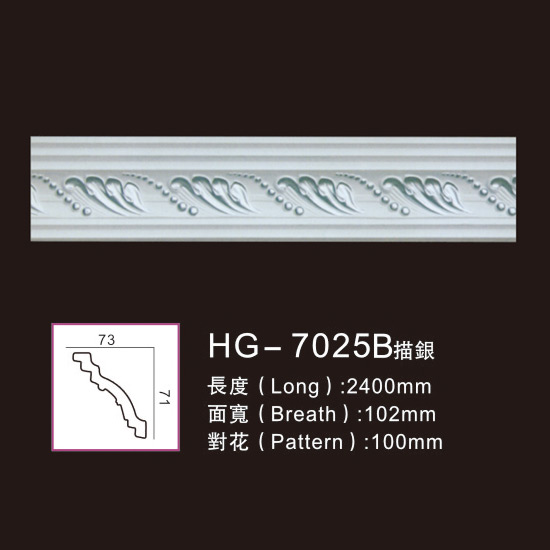 Effect Of Line Plate-HG-7025B outline in silver Featured Image